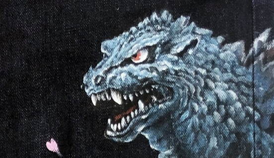 New Godzilla Store, Jeans, Statue, and More!
