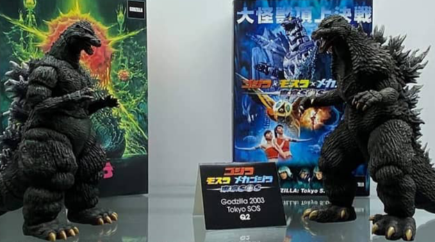 New NECA Godzilla Figures Revealed!