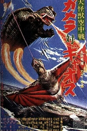Gamera vs. Gyaos movie